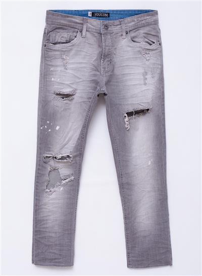 a0db168f78 Calça Skinny Destroyed em Jeans - Moda Feminina e Masculina  Roupas ...